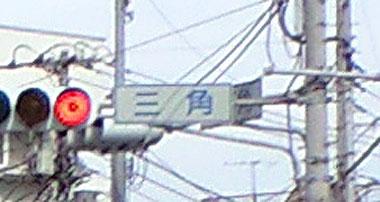 200905184.jpg