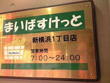 200908072.jpg