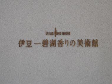 200908231.jpg