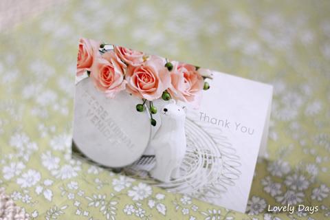 18-minicard-Rose--Bear1.jpg