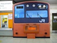 P1180855.JPG