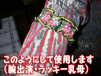armband2.jpg