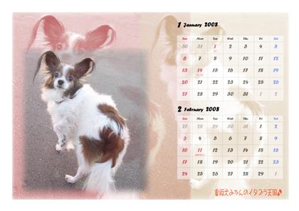 calendar1-2.jpg