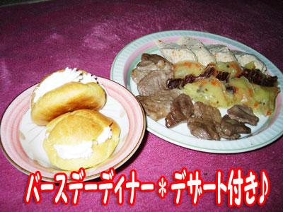 dinner3.jpg