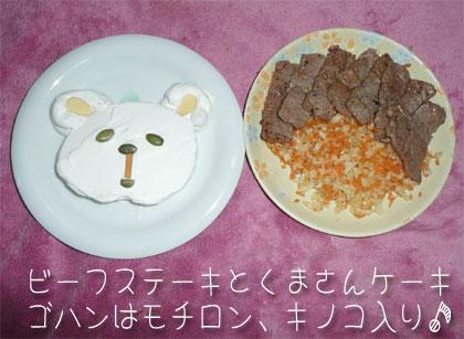 gohan46.jpg