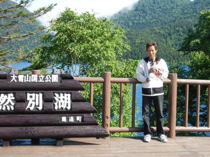 hide-mikan04.jpg