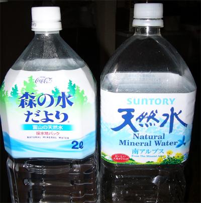 water01.jpg