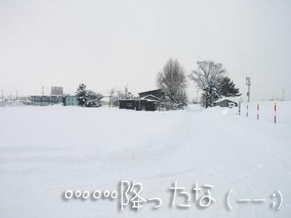 yukigeshiki02.jpg