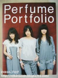 Perfume写真集