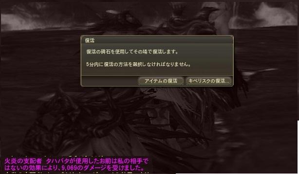 Aion0419.jpg
