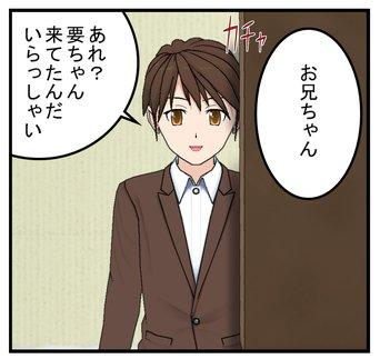 ドア1_004