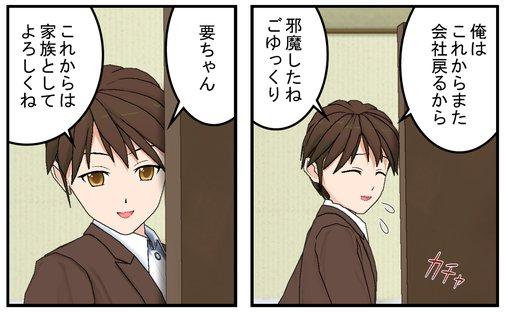 ドア2_005