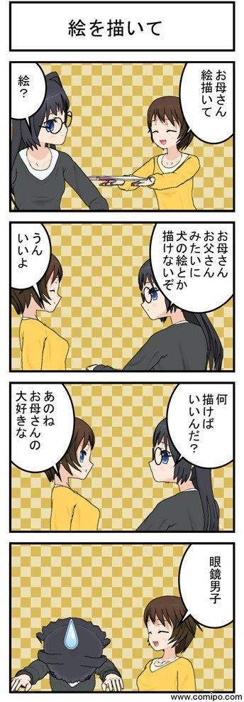 日記7_002
