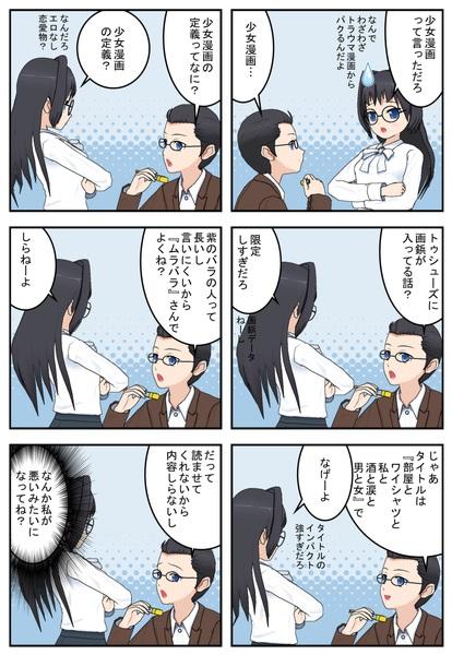 fuufu1_002.jpg