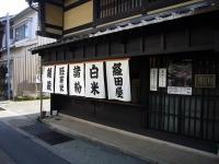 200801金沢 033