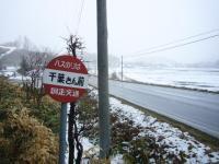 200804釧路 001