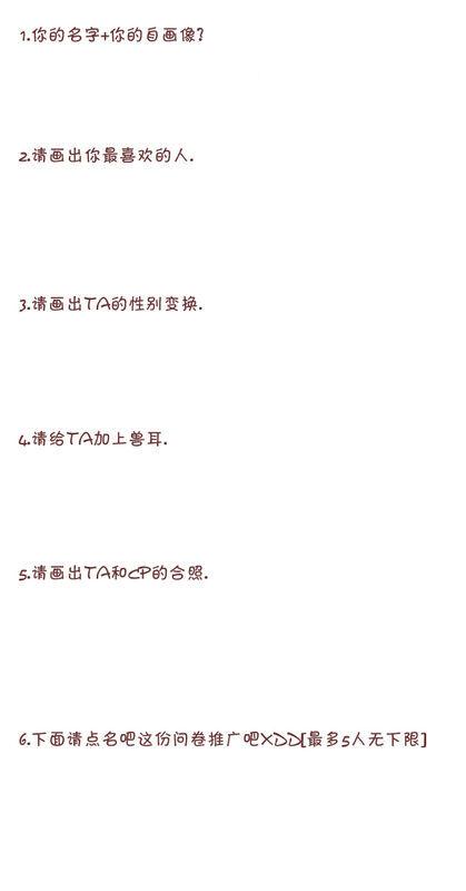 8b7c56cda0343b780eb3450a.jpg