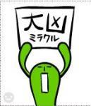 0108omikuji.jpg