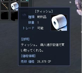 0530buta7.jpg