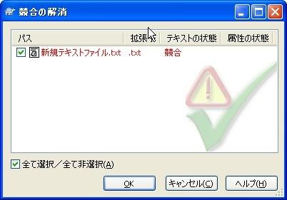 ps_081218_044