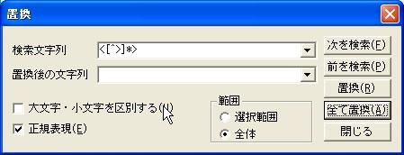 ps_090106_056.jpg