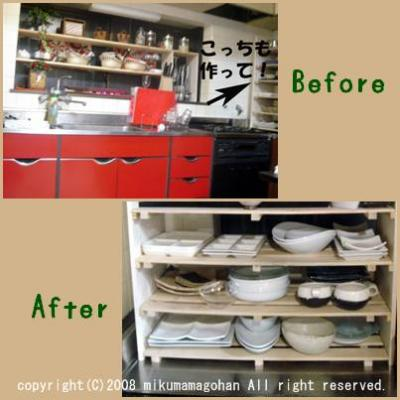 キッチン横の食器棚