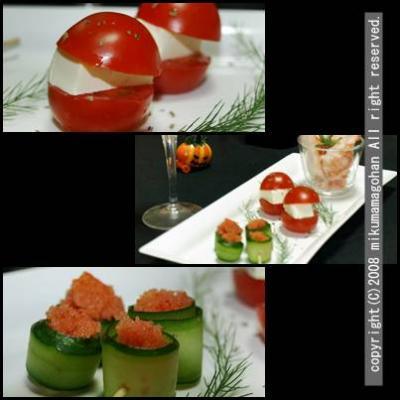 プチトマトを美しく
