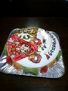 お誕生日ケーキ2