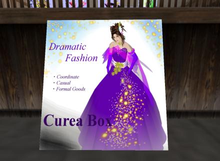 Curea Box