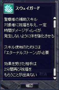 20080908-2.jpg