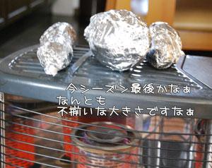 01_20090222195809.jpg