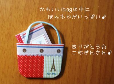 01_20090711195725.jpg