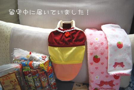 01_20090720211006.jpg