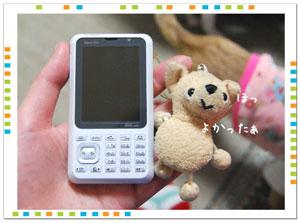 02_20090119191232.jpg