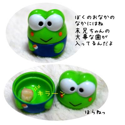 02_20090212234210.jpg