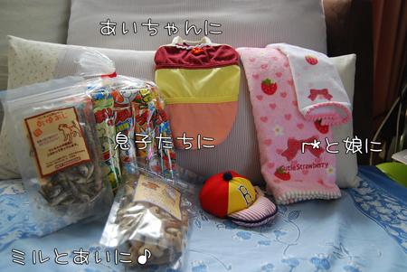 02_20090720211006.jpg