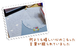 03_20090131185415.jpg