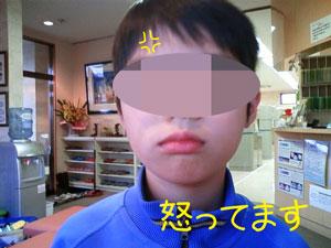 03_20090212234114.jpg