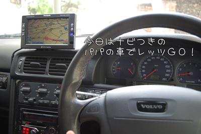 08_20090521210741.jpg