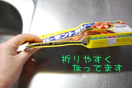 08_20090902194307.jpg