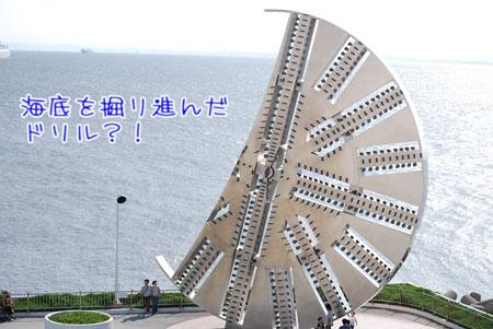10_20090816084604.jpg