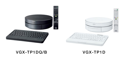 VGX-TP1シリーズ