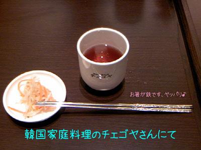 31_01.jpg