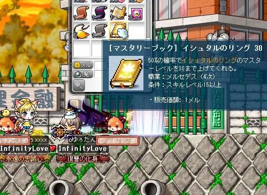 Maple120328_030221.jpg