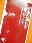 DSCN0658_convert_20110327161814.jpg