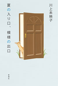 20100712_kawakami.jpg