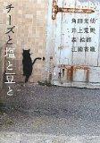 chi-zutoshototama.jpg
