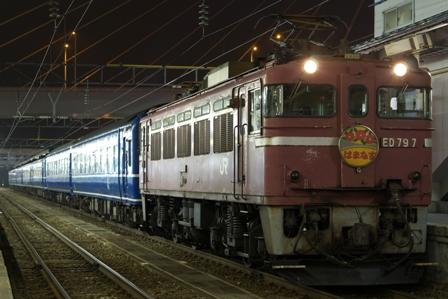 080904-JR-H-Exp-hamanasu.jpg