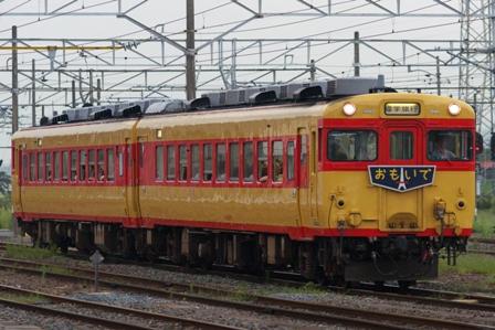 080914-kogota-shyuryoko58-1.jpg