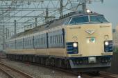 081220-JRE-583TDL.jpg